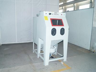环保型加压式喷砂机