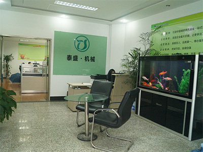 泰盛-公司前台